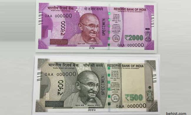 Reason Behind the Release of New Rs.2000 note 1 Behind History