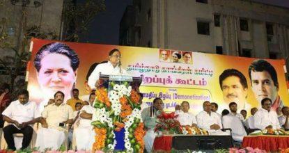 Impressive Speech About Demonetization By P.Chidambaram Ex-Finance Minister 25 Behind History