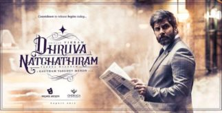 Dhruva Natchathiram - Official Teaser | Chiyan Vikram | Gautham Menon 4 Behind History