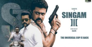 Singam 3 (a) Si3 Movie Review 5 Behind History