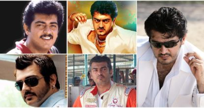 50 Awesome Facts about Thala Ajith | Everyone Should Read it 18 Behind History
