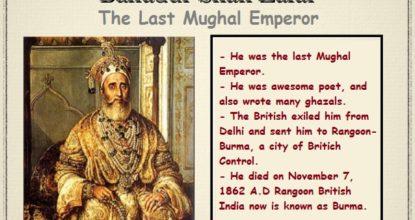 Behind the History of Bahadur Shah Zafar | Last Mughal Emperor 33 Behind History