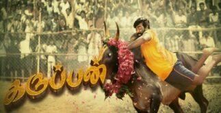 Karuppan - Official Tamil Trailer | Vijay Sethupathi | D. Imman | Review 4 Behind History