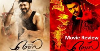 Mersal Movie Review | Its really a Thalapathy Diwali? 2 Behind History