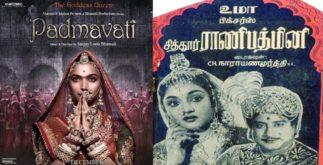 Padmavati a Remake of 1963 Sivaji Starrer Chittor Rani Padmini? 2 Behind History
