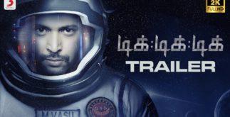 Tik Tik Tik - Official Tamil Trailer | Jayam Ravi, Nivetha Pethuraj | D.Imman | Shakti Soundar Rajan 5 Behind History