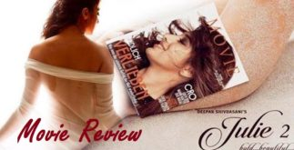 Julie 2 Review | Bold and Hot | Rating 3.5/5 4 Behind History