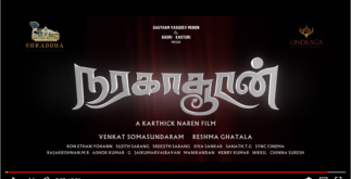 Naragasooran - Official Teaser | Arvind Swami | A Tale of a Fallen Demon 3 Behind History