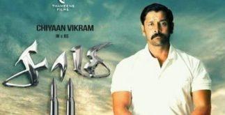 "Watch ""Saamy² - Motion Poster | Teaser | Trailer | Chiyaan Vikram | Hari 5 Behind History"