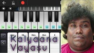 Kalyaana Vayasu - Kolamaavu Kokila/Anirudh Musical 1 Behind History