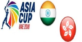 INDIA VS HONG KONG 4TH ODI ASIA CUP 2018   Dream11 Prediction and Dream11 Team 1 Behind History