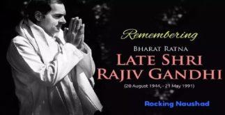 Remembering The Noble Leader Shri Rajiv Gandhi 3 Behind History