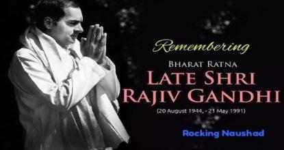 Remembering The Noble Leader Shri Rajiv Gandhi 1 Behind History