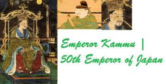 Emperor Kammu | 50th Emperor of Japan 5 Behind History