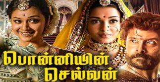 Mani Ratnam's Ponniyin Selvan Shoot Begins 7 Behind History