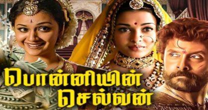 Mani Ratnam's Ponniyin Selvan Shoot Begins 103 Behind History