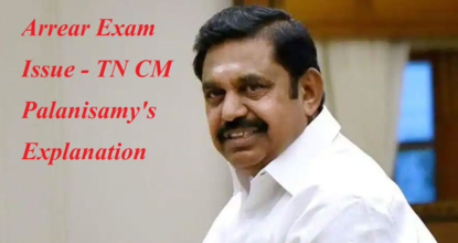 Arrear Exam Issue - TN CM Palanisamy's Explanation 8 Behind History